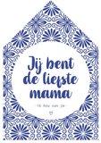 Huisje Hout Jij bent de liefste Mama..| DOTS_