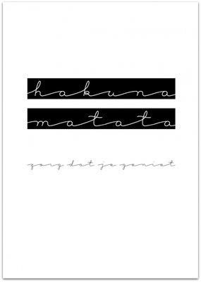 Poster | Hakuna Matata