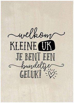"""Houten kaart """"Welkom kleine uk"""""""